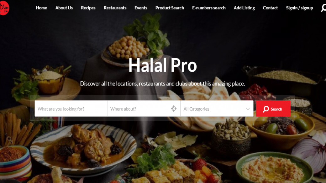 halalpro website
